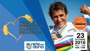 Alex Zanardi - Maratona di Venezia